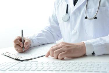 AGAクリニックではどんな治療をするのか