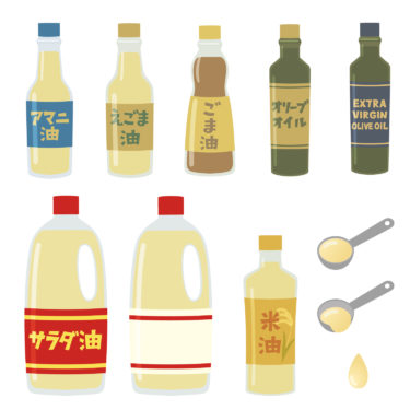 細胞によい油、悪い油