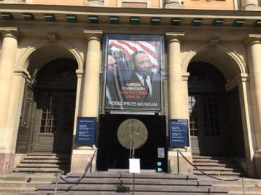 【ストックホルム】ノーベル博物館で人類の進化に感銘を受ける