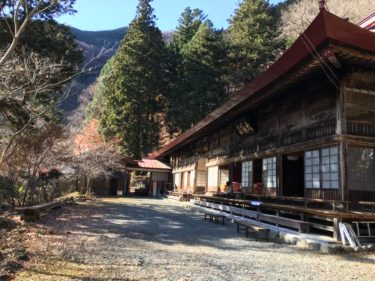 【埼玉・秩父】天空のポツンと一軒寺、大陽寺で禅&ヨガを体験してきた