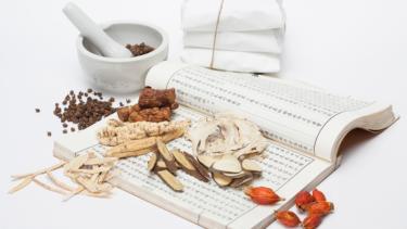 漢方と西洋医学の低テストステロンへのアプローチ