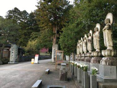 【金沢】大乗寺の暁天坐禅会はお寺に辿り着くまでが修行だった話